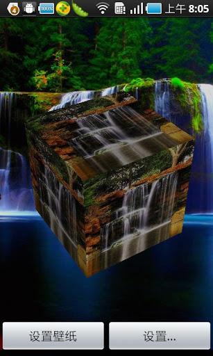 Скачать 3D-водопад / 3D Waterfall для Андроид