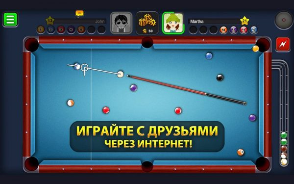 8 Ball Pool для Андроид