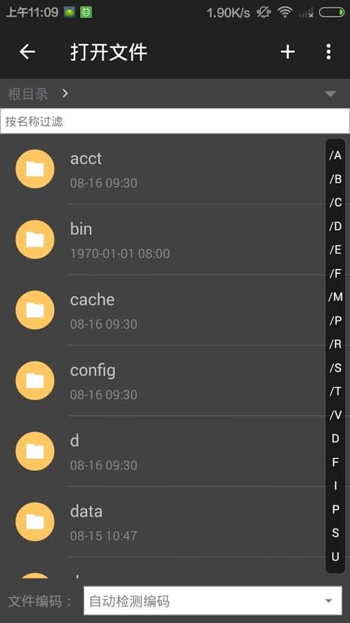 Скачать 920 Text Editor для Андроид