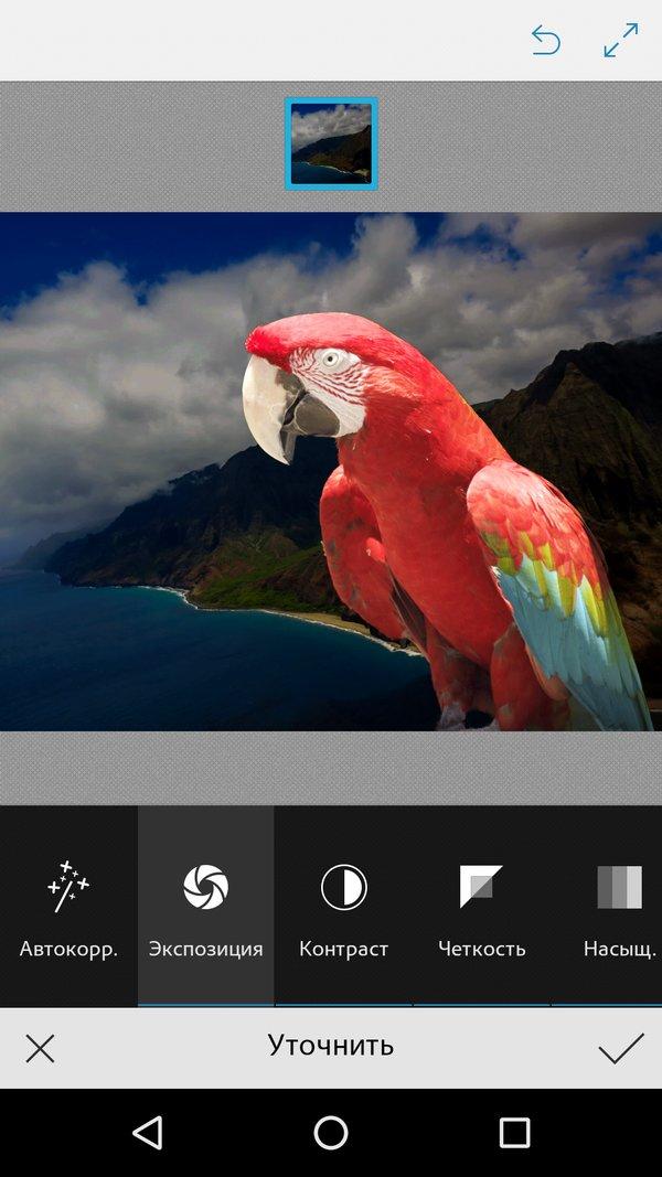 Скачать Adobe Photoshop Mix для Андроид