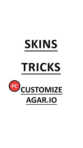 Скачать Agar.io Руководство и советы для Андроид
