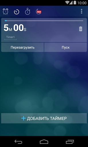 Скачать Alarm Clock Xtreme для Андроид