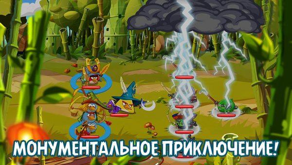 Скачать Angry Birds Epic для Андроид
