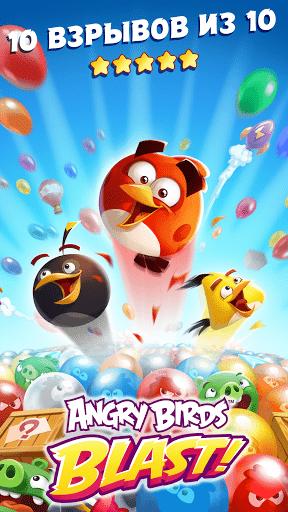 Angry Birds Match для Андроид