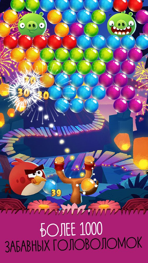 Скачать Angry Birds POP Bubble Shooter для Андроид