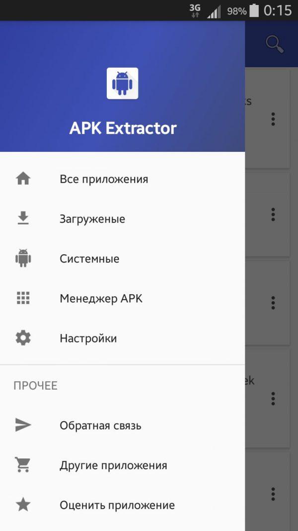 APK Extractor — Creator для Андроид