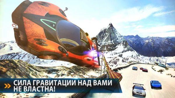 Скачать Asphalt 8: Airborne для Андроид