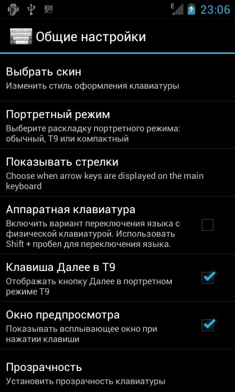 Скачать BabelType (Smart Keyboard) для Андроид