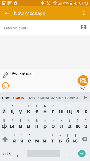 Скачать BabelType (Smart Keyboard) для Андроид