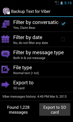 Скачать Backup Text for Viber для Андроид