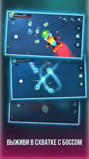 Скачать Bacter.io Evolution для Андроид