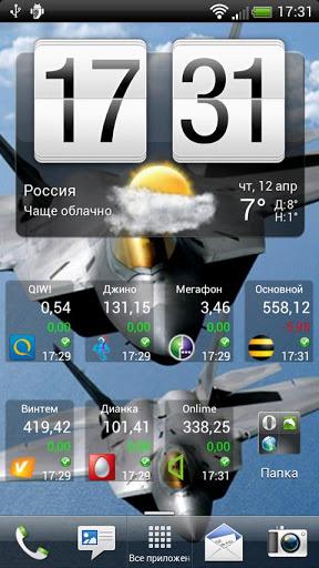 Скачать Balance widget для Андроид