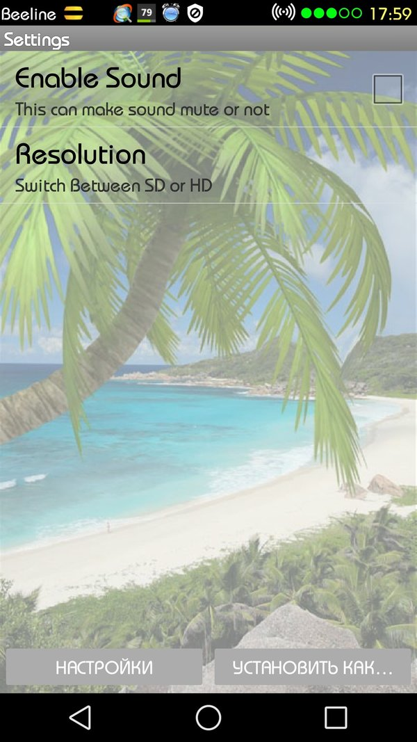 Скачать Beach Live Wallpaper для Андроид