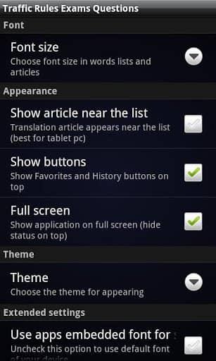 Скачать Билеты ПДД 2012 (Россия) для Андроид