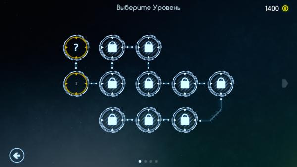 Скачать Biotix: Phage Genesis для Андроид