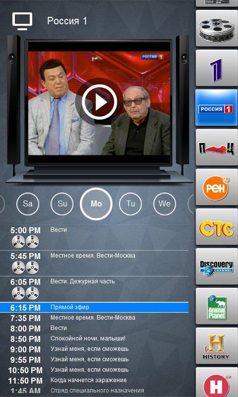 Скачать Бизон ТВ для Андроид