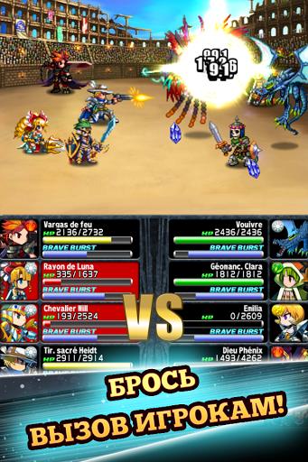 Скачать Brave Frontier RPG для Андроид