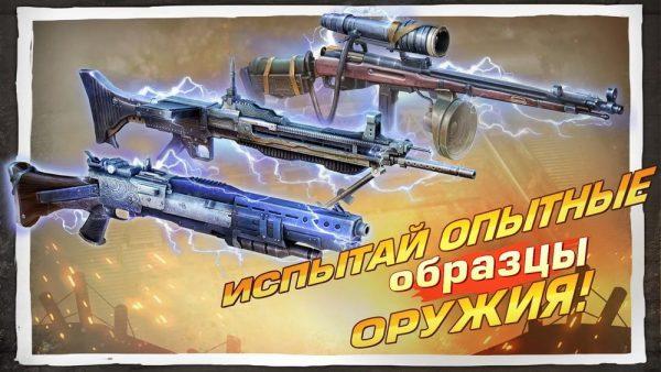 Скачать Brothers in arms 3 для Андроид