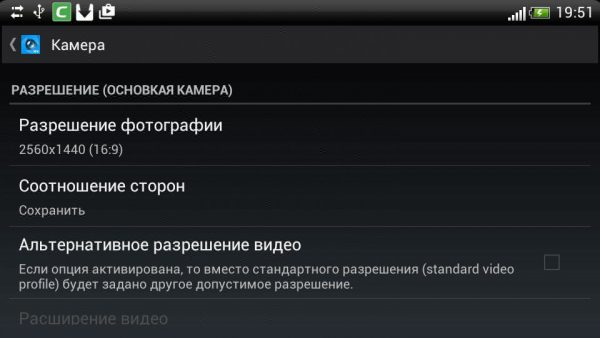 Camera MX для Андроид