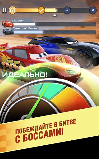 Скачать Cars: Lightning League для Андроид