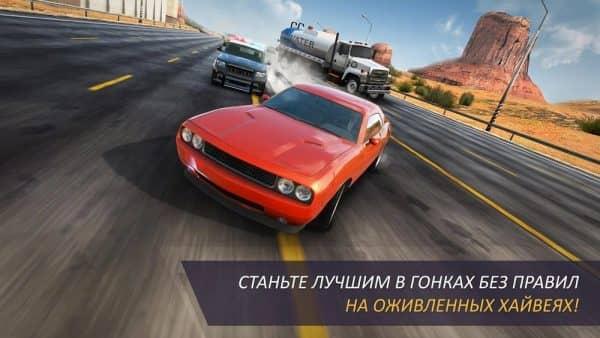 Скачать CarX Highway Racing для Андроид