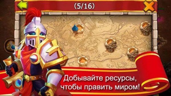 Скачать Castle Clash для Андроид