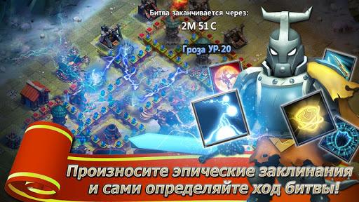 Скачать Clash of Lords 2: Битва Легенд для Андроид