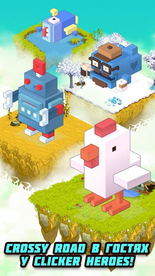 Скачать Clicker Heroes для Андроид
