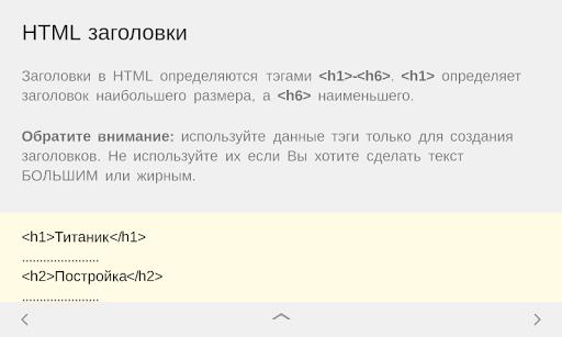 Скачать Coder Book для Андроид