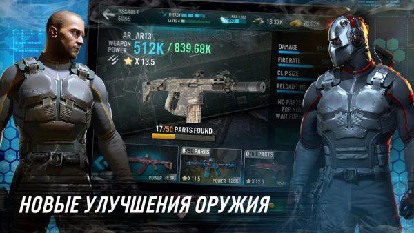 Скачать Contract Killer: Sniper для Андроид