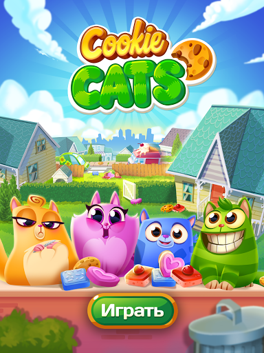 Cookie Cats для Андроид