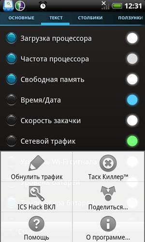 Скачать Cool Tool для Андроид