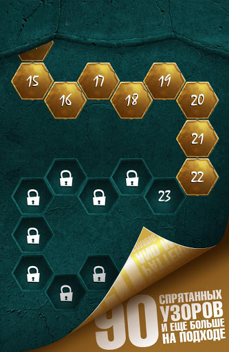 Crystalux — игра-головоломка для Андроид