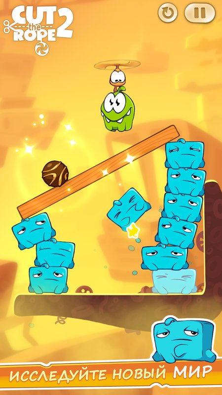 Скачать Cut the Rope 2 для Андроид