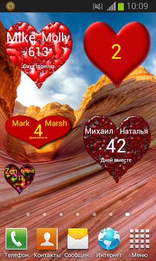 Скачать Дней вместе —  виджет любви для Андроид
