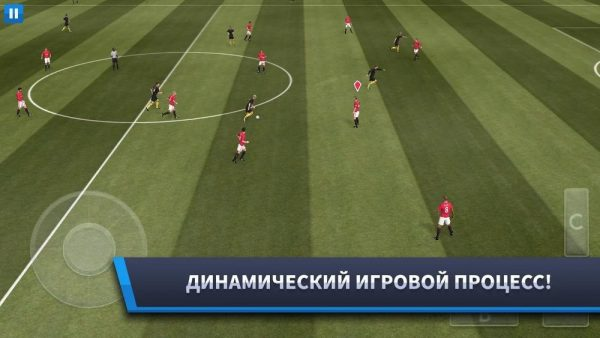 Dream League Soccer 2017 для Андроид