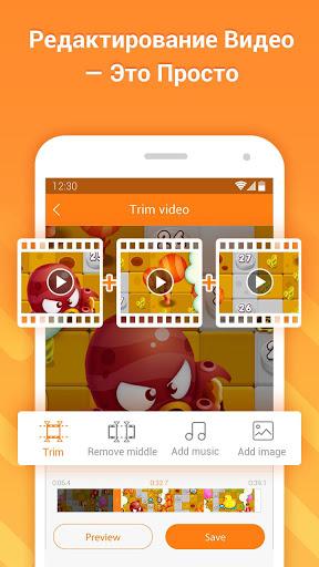 Скачать DU Recorder — запись экрана для Андроид