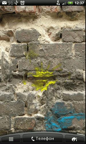 Скачать Dynamic Paint для Андроид