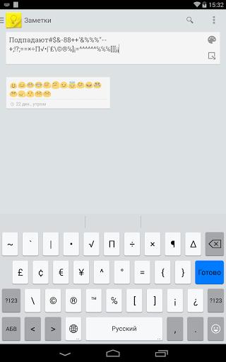 Скачать Emoji Keyboard-Emoticon,Smiley для Андроид