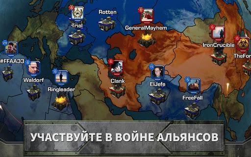 Скачать Empires and Allies для Андроид