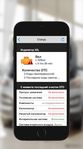 E OBD2 Facile диагностика Авто для Андроид