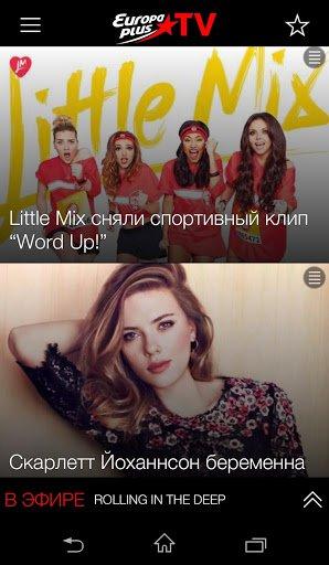 Europa Plus TV — Музыка, клипы для Андроид