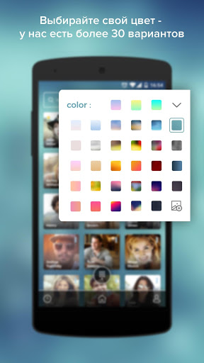 Скачать Eyecon для Андроид
