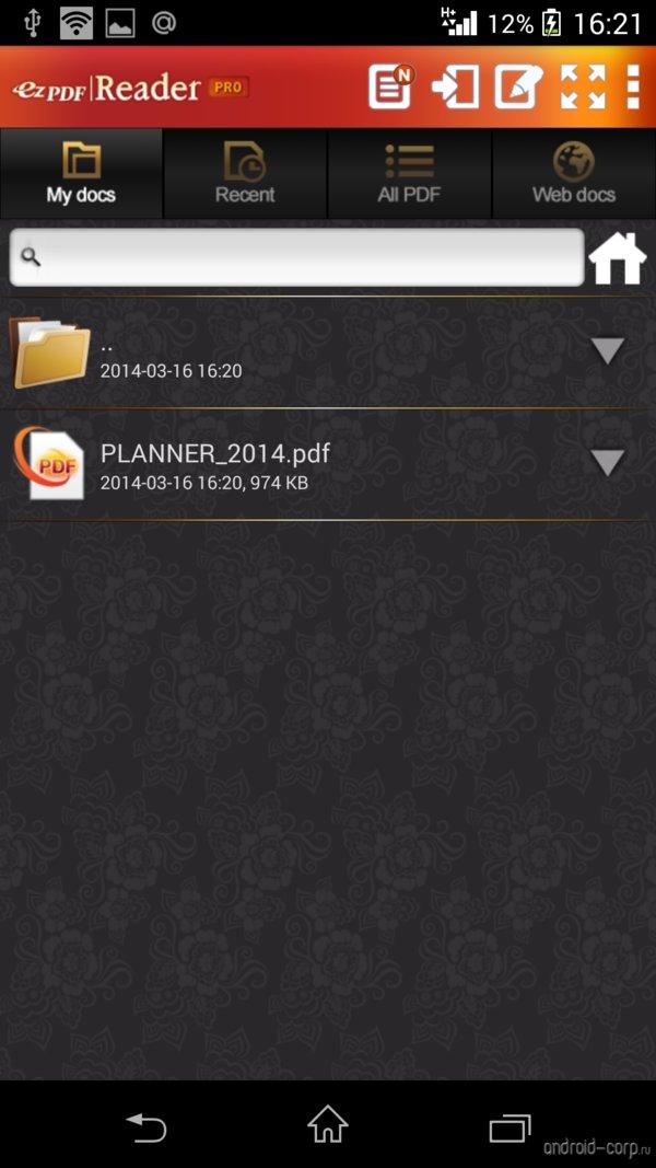 Скачать ezPDF Reader для Андроид