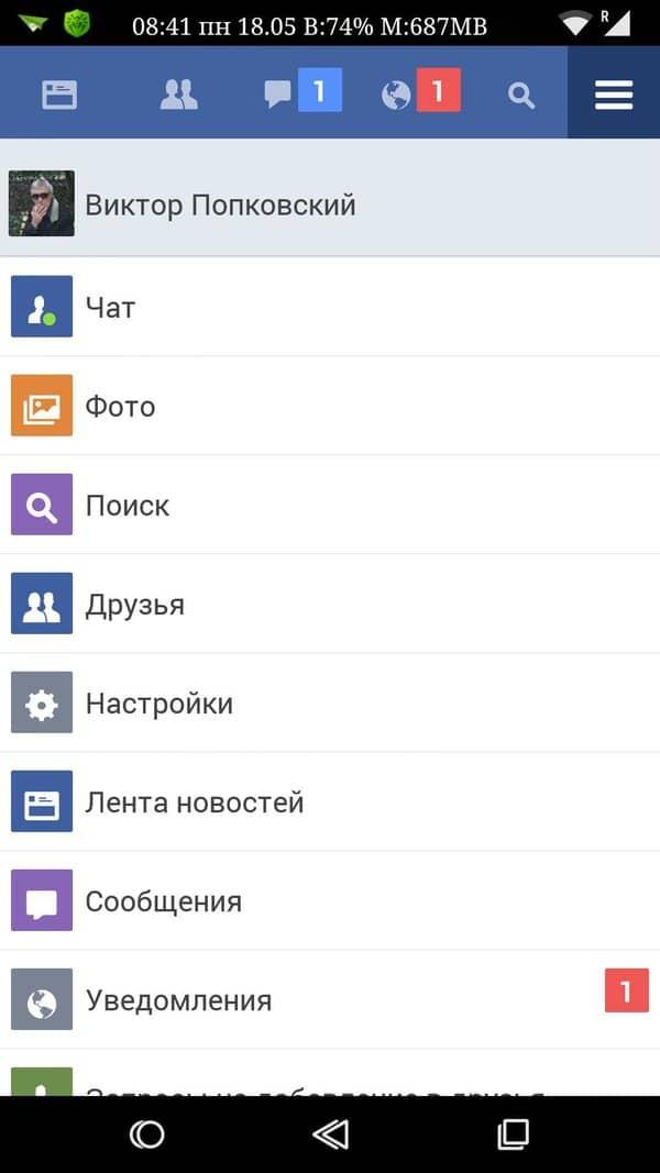 Скачать Facebook Lite для Андроид