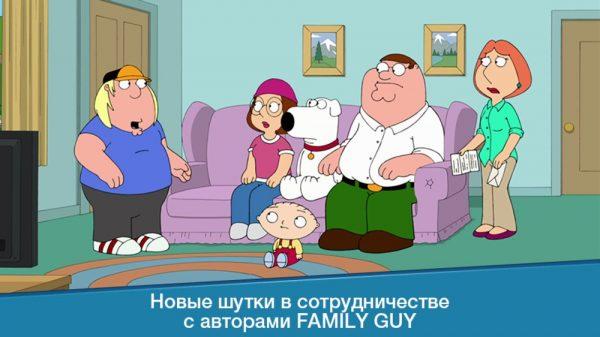 Скачать Family Guy: В Поисках Всякого для Андроид
