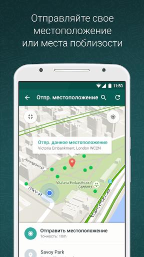 Скачать Fast Camera — HD Camera для Андроид