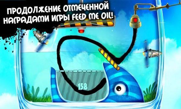 Скачать Feed me oil 2 для Андроид