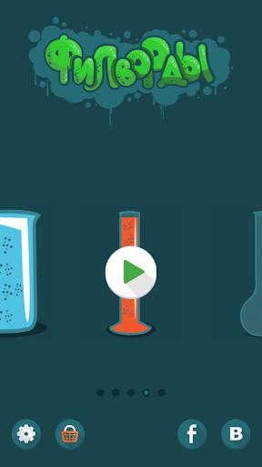 Скачать Филворды: поиск слов для Андроид