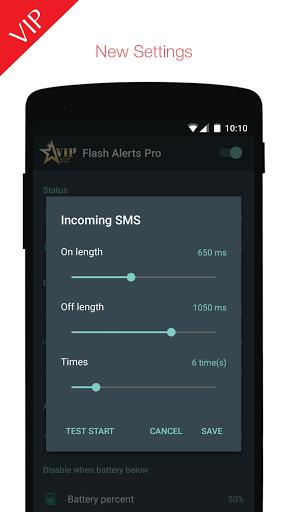 Скачать Flash Alerts PREMIUM для Андроид
